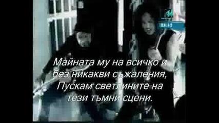 Metallica - St. Anger Превод