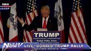 Доналд Тръмп - за целувката на змията