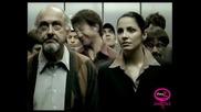 Реклама: Twix - Първата Дума... Карамел