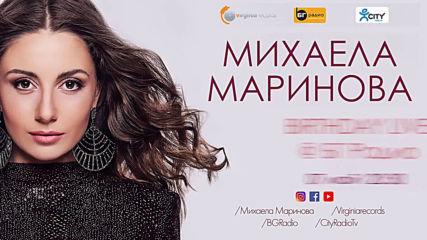 Mihaela Marinova - Birthday Live @ BG Radio (Promo)