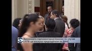 Комисията за КТБ изслушва председателя на ДАНС на закрито заседание