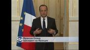 Оланд бил шокиран от тайната офшорна сметка на бюджетния си министър