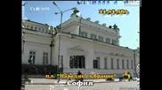 Господари на Ефира - Парламент Топли гевречета, моля! High-Quality