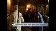 Православната църква почита Преображение Господне