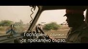 Don 2006 - филм - (4/17)
