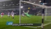 Арсенал - Манчестър Юнайтед на 30 януари, събота от 19.30 ч. по DIEMA SPORT 2