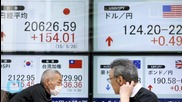 Asian Shares Subdued By Global Woes