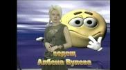 Сигнално Жълто - 17.11.2007 - Трета Част
