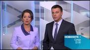 Новините на Нова - късна емисия на 2 септември