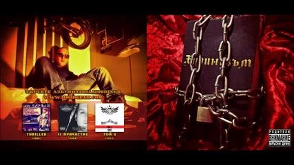 Hoodini feat. X - Хирошима (2014)