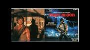 Саундтрак към филма Рамбо 1 (1982) - First Blood