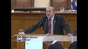 Скандал в НС при дебатите по бюджета за 2014 г., ГЕРБ искат оставката на Мая Манолова