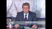 Георги Първанов даде началото на проект за дискусионни клубове