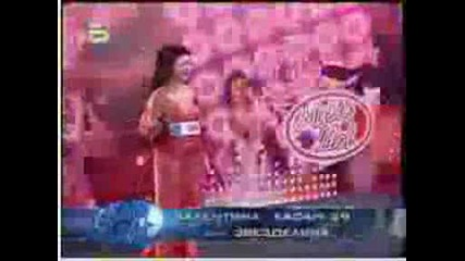 Music Idol 2 - Валентина Хасан - Can Lее