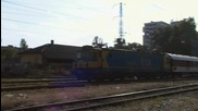 Заминаване от Централна Гара Пловдив