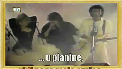 Bijelo Dugme - Hajdemo u planine - demo karaoke