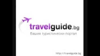 Славка Калчева - Бяла Роза (travelguide.bg)