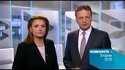 Новините на Нова - късна емисия на 7 юли