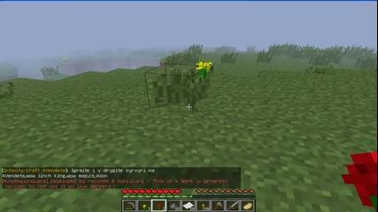 Minecraft Server Survival Ep 5