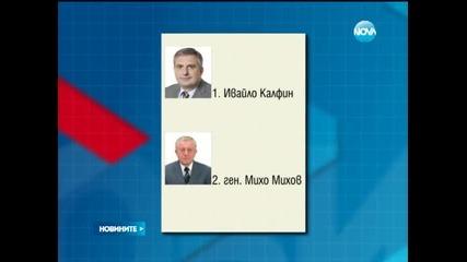 Ивайло Калфин – на чело на листата на А Б В за евровота - Новините на Нова