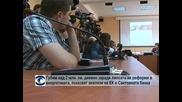 Губим над 2 млн. лв. дневно заради липсата на реформи в енергетиката, показват анализи на ЕК и Световната банка