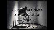 една изгубена любов ...