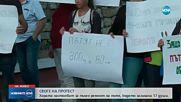 ПОРЕДЕН ПРОТЕСТ: Хората от Своге настояват за пълен ремонт на пътя, където загинаха 17 души