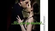 Adriano Celentano Jalousie Tango Клип+превод)