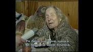 Ванга: Людмила Живкова направи чудеса!