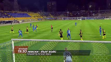 Футбол: Левски – Йънг Бойс на 2 юли от 19.30 ч. по DIEMA SPORT