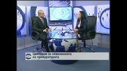 Цветан Цветанов: За твърденията на прокуратурата няма доказателства