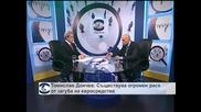 Томислав Дончев: Съществува огромен риск от загуба на евросредства