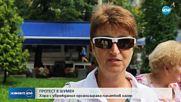 В ЗНАК НА ПРОТЕСТ: Хора с увреждания устроиха палатков лагер в Шумен