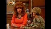 Married With Children - S05e09.bg.audio
