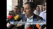 """РЗС търси начин за обявяване на партия """"Атака"""" за противоконституционна"""