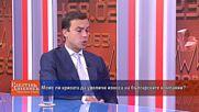 Може ли кризата да увеличи износа на българските компании?
