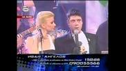 Иван лудака отново пее като шут и се кълне, че ще става добър:) ) - Music Idol 2 - голям концерт - 2