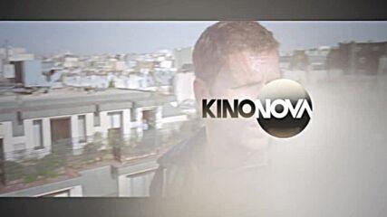 """""""Ямакаши"""" на 13 октомври, сряда от 21.00 ч. по KINO NOVA"""
