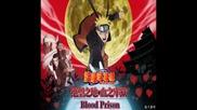 Naruto Shippuden Blood Prison Ost - 15 - Philosopher