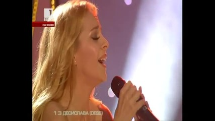 Dess- Love is alive Eurovision 2012