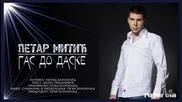Petar Mitic 2012- Gas do daske - Prevod