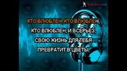 Алла Пугачова - Миллион алых роз (караоке)