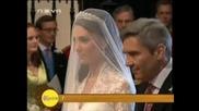 Сватбата на Принц Уилям и Кейт - Церемонията част 1