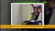 Вилдан Пелин Карахан