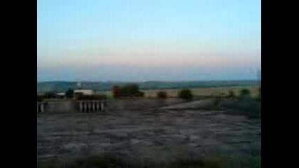 Село Червена