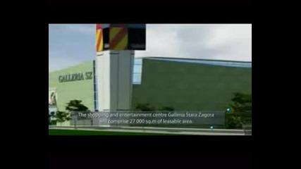Gtc Galleria Stara Zagora Mall