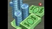 Спонджбоб Квадратни Гащи - Парите Говорят - Бг Аудио