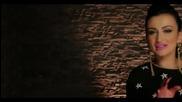 Andreana Cekic - Viski ( Official Video 2014 )