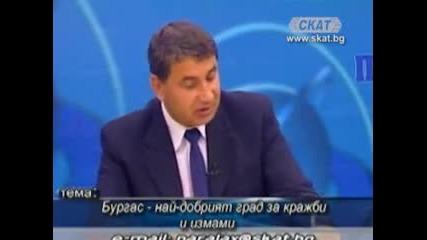 Бургас-най-добрият град за кражби и измами [ Телевизия Скат,16.07.2014 ]