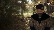 Великолепният век - сезон 4 епизод 20